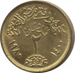 Moneta > 2piastre, 1980 - Egitto  - reverse