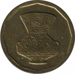 Монета > 5піастрів, 1992 - Єгипет  - obverse