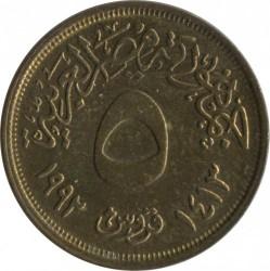 Монета > 5піастрів, 1992 - Єгипет  - reverse