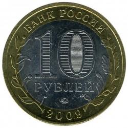 Moneda > 10rublos, 2009 - Rusia  (Galich) - obverse