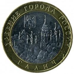 Moneda > 10rublos, 2009 - Rusia  (Galich) - reverse