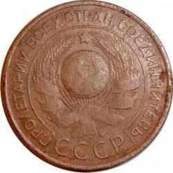 Monedă > 3copeici, 1924 - URSS  - obverse