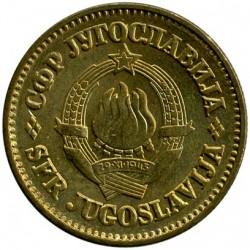 Pièce > 50paras, 1979-1981 - Yougoslavie  - obverse