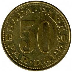 Pièce > 50paras, 1979-1981 - Yougoslavie  - reverse