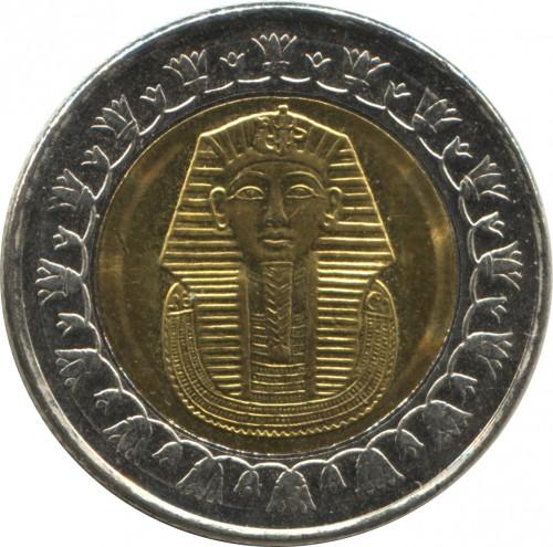 1 Pfund 2005 2018 ägypten Münzen Wert Ucoinnet