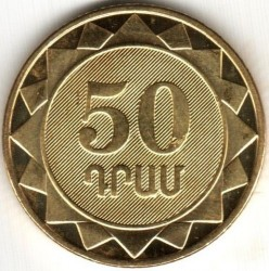 Monēta > 50dramu, 2012 - Armēnija  (Armenian Provinces Series - Tavush) - obverse