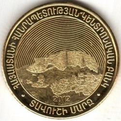 Monēta > 50dramu, 2012 - Armēnija  (Armenian Provinces Series - Tavush) - reverse