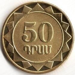 Moneda > 50dram, 2012 - Armenia  (Serie de las Provincias Armenias - Armavir) - obverse