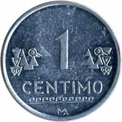 Moeda > 1cêntimo, 2005-2011 - Peru  - reverse