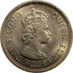 Coin > 50cents, 1958-1970 - Hong Kong  - obverse