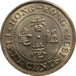 Coin > 50cents, 1958-1970 - Hong Kong  - reverse