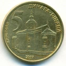 Νόμισμα > 5Δηνάρια, 2005-2010 - Σερβία  - reverse