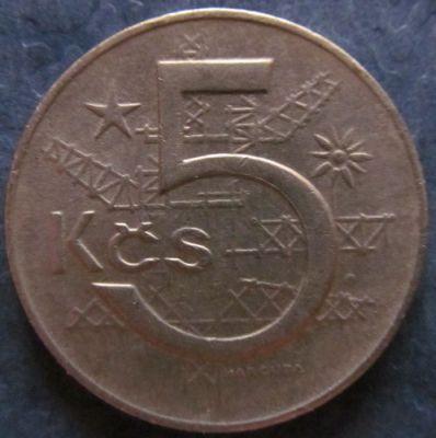 5 Kronen 1974 Tschechoslowakei Münzen Wert Ucoinnet