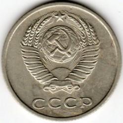 Minca > 20kopejok, 1970 - ZSSR  - obverse