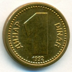 Moneta > 1dinaras, 1992 - Jugoslavija  - reverse
