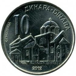 Монета > 10динара, 2011-2012 - Сърбия  - reverse