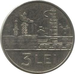 Moneta > 3lei, 1963 - Romania  - reverse