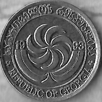10 грузи 1923 сколько весит 50 копеек россии