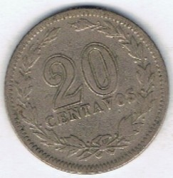 Moneda > 20centavos, 1926 - Argentina  - reverse