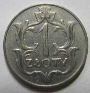 Стоимость 1злотого1929 1000 рублей подделка