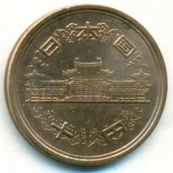 Coin > 10yen, 1959-1989 - Japan  - obverse