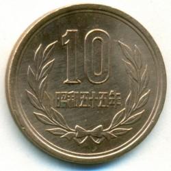 Coin > 10yen, 1959-1989 - Japan  - reverse