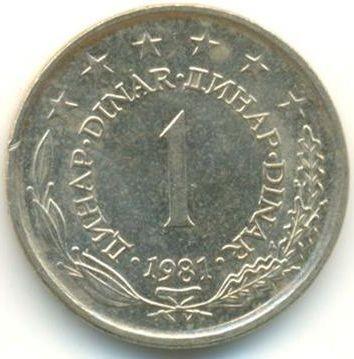 1981 Yugoslavia 1 Dinar coin Serbia Croatia Bosnia Slovenia Vojvodina socialist communist Novi Sad Ljubljana Ni\u0161 Split South Slavic n001158