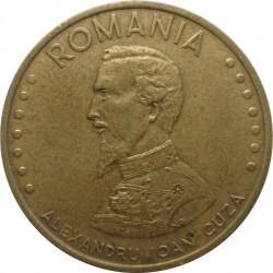 Munt > 50lei, 1991-2003 - Roemenië  - obverse