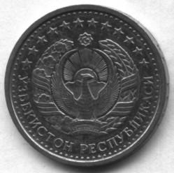 Pièce > 20tiyin, 1994 - Ouzbékistan  (Dots around obverse) - obverse