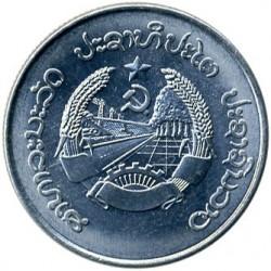 Moneta > 10atų, 1980 - Laosas  - obverse