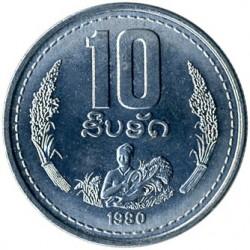Moneta > 10atų, 1980 - Laosas  - reverse