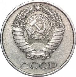 Moeda > 10kopeks, 1961-1991 - União Soviética  - obverse
