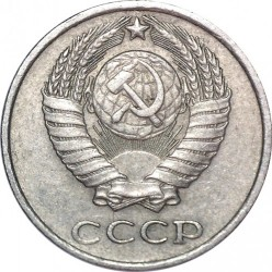 Münze > 10Kopeken, 1961-1991 - UdSSR  - reverse