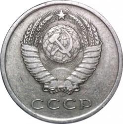 Münze > 20Kopeken, 1961-1991 - UdSSR  - obverse