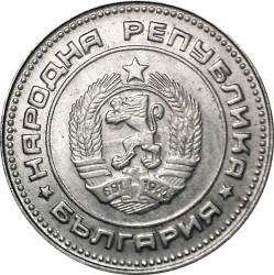 Moneta > 10stotinki, 1974-1990 - Bulgaria  - obverse