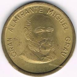Монета > 50сентимос, 1985-1988 - Перу  - obverse