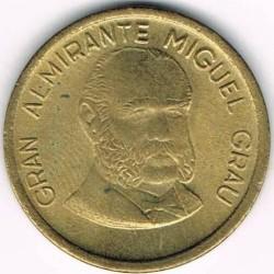 Кованица > 20центи, 1985-1987 - Перу  - obverse