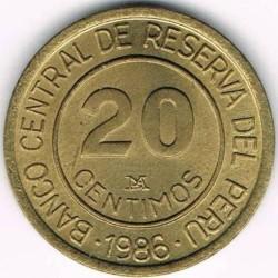 Кованица > 20центи, 1985-1987 - Перу  - reverse