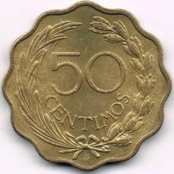 Монета > 50сентимів, 1953 - Парагвай  - reverse