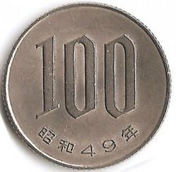 Coin > 100yen, 1967-1988 - Japan  - reverse