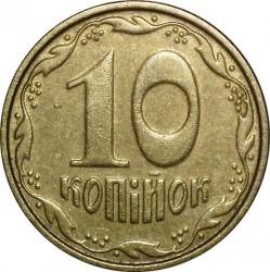 Moneda > 10kopiyok, 2001-2016 - Ucrania  - reverse