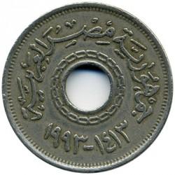 Монета > 25піастрів, 1993 - Єгипет  - obverse
