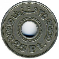 Монета > 25піастрів, 1993 - Єгипет  - reverse