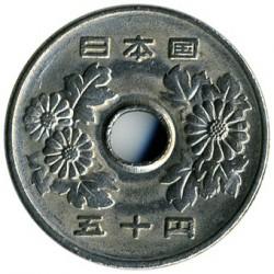 Coin > 50yen, 1992 - Japan  - obverse