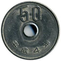 Coin > 50yen, 1992 - Japan  - reverse