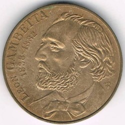 سکه > 10 فرانک, 1982 - فرانسه  (100th Anniversary - Death of Leon Gambetta) - reverse