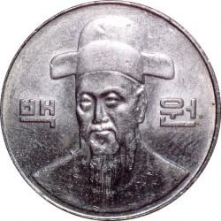 Moneta > 100vonų, 2001 - Pietų Korėja  - obverse