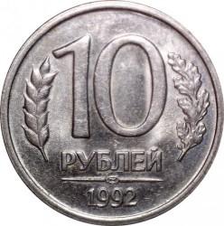 Moneda > 10rublos, 1992-1993 - Rusia  - reverse