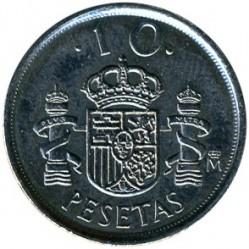 سکه > 10پزوتا, 1998-2000 - اسپانیا  - reverse
