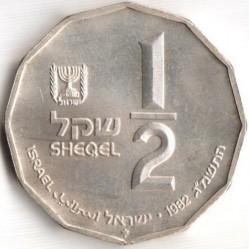 Coin > ½sheqel, 1982 - Israel  (Holyland Sites - Qumran Caves) - obverse
